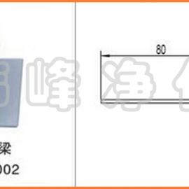 T型龙骨梁6*8 HJ8002(喷塑)净化铝材 铝材配件