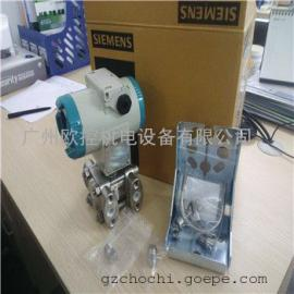 7MF4033-1BA10-2AB6-ZA01压力变送器