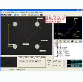 MLT-2D二维测量软件