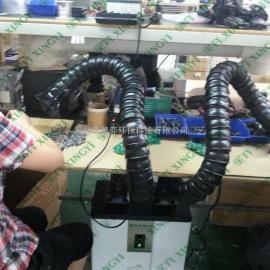 星弈工厂直供无尘车间烙铁焊锡排烟  烙铁焊锡排烟机 电烙铁焊锡
