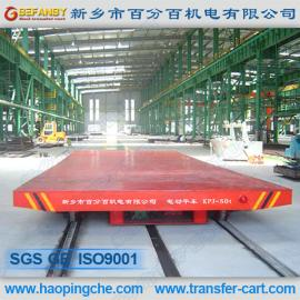 电动轨道平板车KPT-10T电动转运车超低台面地轨平板车