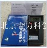 辐射仪/辐射检测仪/电磁波辐射检测仪