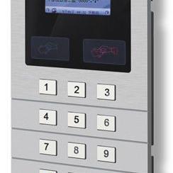 力欧ATX88MD65D单元入口可视对讲门口机 可视门铃