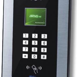 力欧ATX88M43B数字可视楼宇对讲门口机可视门铃