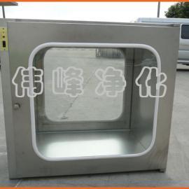不锈钢传递窗 外500*500*500 (电子连锁)