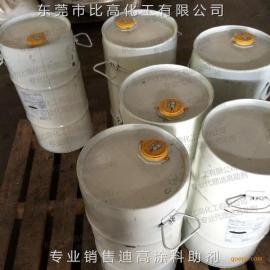 水性涂料消泡剂 油性涂料消泡剂 进口消泡剂825