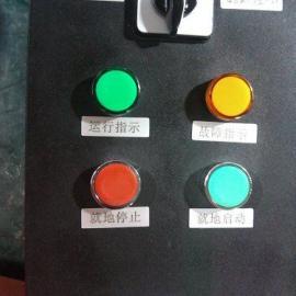 塑壳防水防尘防灰电机操作箱订做