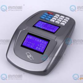 启点食堂刷卡机,启点新款IC消费机,学校食堂收费机系统