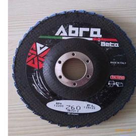 进口砂纸抛光轮 专业型双层百叶片Z60-原装进口高效耐用