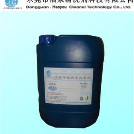 铜绿清洗剂、黄铜除锈剂、红铜氧化物清除剂、热处理氧化皮清理