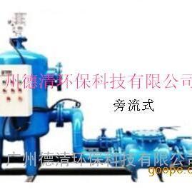 德通DT电离动态离子群水处理机组(旁流安装型)