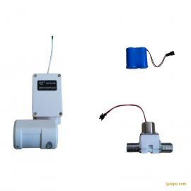 沟槽式 环卫厕所 电池型感应节水器 *后强制冲水