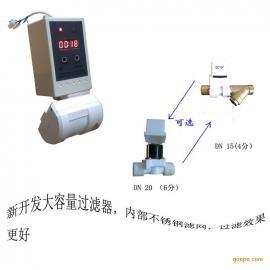 沟槽式 水冲厕所 感应节水器 *后强制冲水