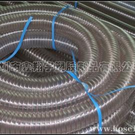深圳塑料通风管,透明钢丝增强软管,耐磨工业软管