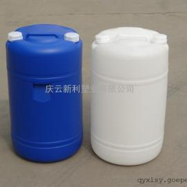 50升�p口塑料桶,60升�p口塑料桶,50公斤�]口塑料桶供��