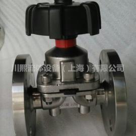 手动卫生级隔膜阀 盖米型 法兰连接