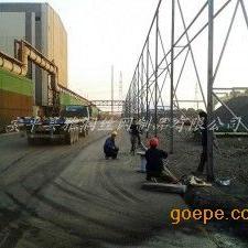 柔性防风抑尘网网 矿场、电厂、港口防粉尘扩散网片 挡风墙