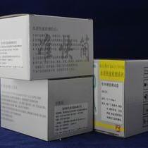 80131软水硬度测试盒  特价软水硬度测试盒