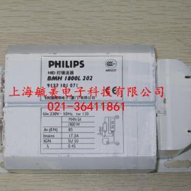 飞利浦大功率电感镇流器BMH1800W