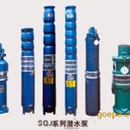 天津农田灌溉潜水泵使用