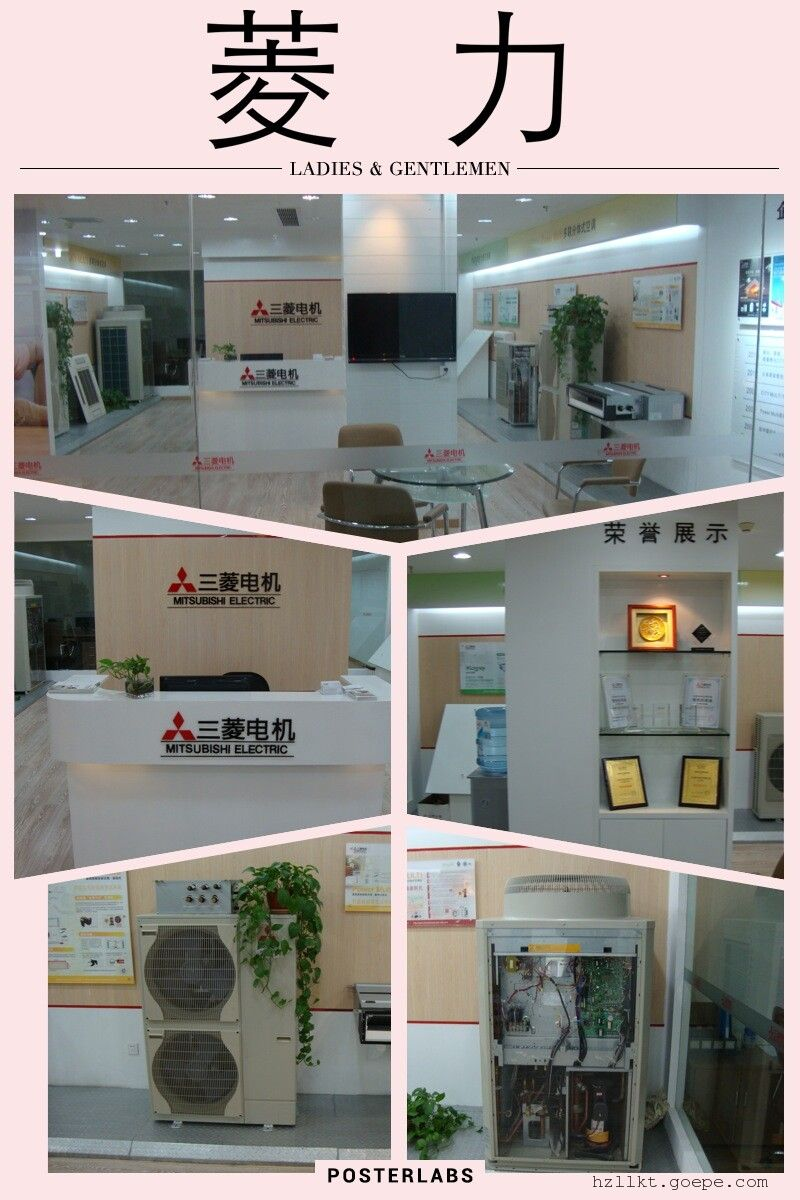 菱耀系列三菱电机中央空调售后