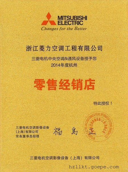 杭州三菱电机中央空调报价风管机价格