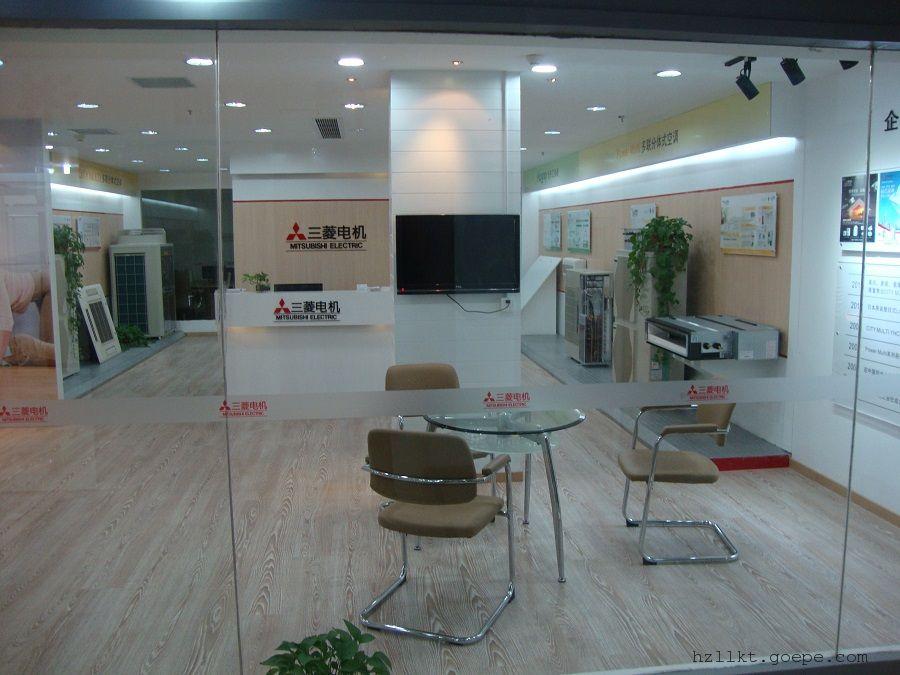 菱睿系列三菱电机中央空调总代理