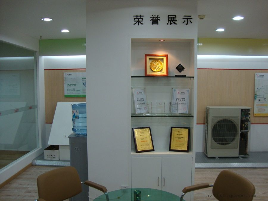三菱电机中央空调杭州销售公司
