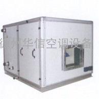 高品质吊顶式净化热回收型空气冷热交换处理机组生产厂家