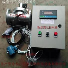 水池远传液位控制器液位显示仪