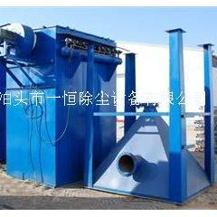 DMC48脉冲袋式除尘器|脉冲除尘器