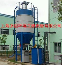 自来水厂:石灰投加系统