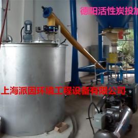 自来水厂:应急活性炭投加系统
