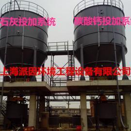 冶金污酸废水:上海派因石灰自动投加系统HT-80