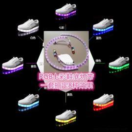 LED鞋灯低压LED鞋底灯条 鞋灯带LED