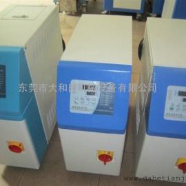 福清6KW水式模温机,福清运水式模温机,福清注塑模温机