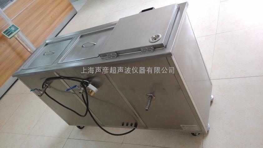 铝合金用超声波清洗机 三槽式超声波清洗机设备声彦新品SCQ