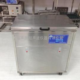 2500W超声波清洗机,非标定做声彦超声牌清洗机,洁净机