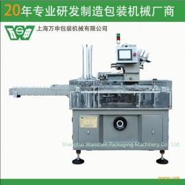 万申牌HDZ 100K医药行业专用装盒机注射液装盒机