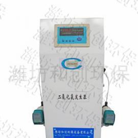 青岛医院污水消毒设备-青岛二氧化氯发生器生产厂家