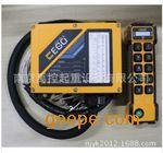 台湾捷控EGO-G1010遥控器 10点双速塔吊遥控器