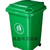 古井镇小区垃圾桶|莲洲镇物业垃圾桶|沙堆镇街道垃圾桶