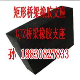 GJZ450*450*84矩形桥梁板式橡胶支座厂家中秋特价