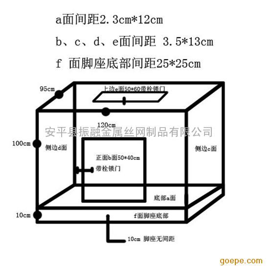 工程图 平面图 558_565