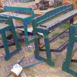批发脚踏剪板机厂家 小型剪板机 1米裁板机