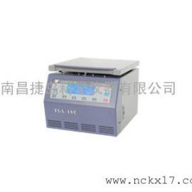 安亭TGL-18C高速台式离心机