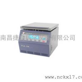 安亭TGL-20B-C高速台式离心计