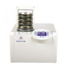 LGJ-10C普通型真空冷冻干燥机 冷冻干燥机  新报价
