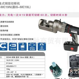 现货特价销售日本产钢筋切断机IS-MC19N(原IS-MC19L)