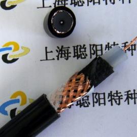 高压静电喷枪电缆 静电喷枪电缆 静电喷枪专用电缆 高压电缆